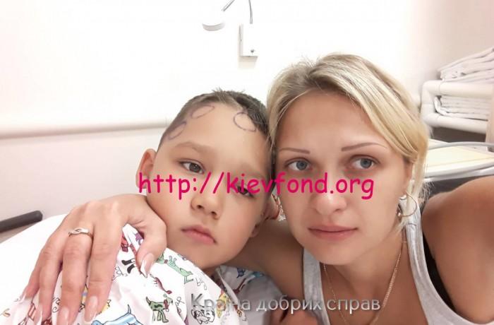 Артем Прохоров 9 років. Діагноз: пухлина головного мозку – Плеоморфна ксантоастроцитома.