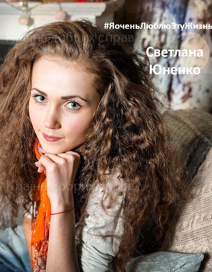 Світлана Юненко. Дифузна великоклітинна ліфома