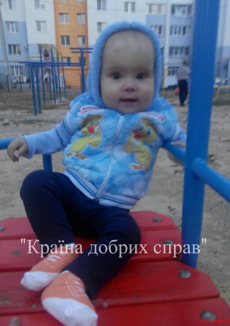 Бєляєва Марійка. Гострий лімфобластний лейкоз