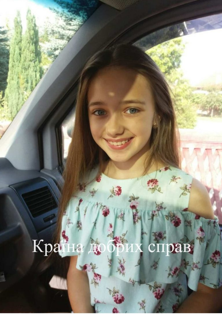 Гартавел Анна. Остеосаркома