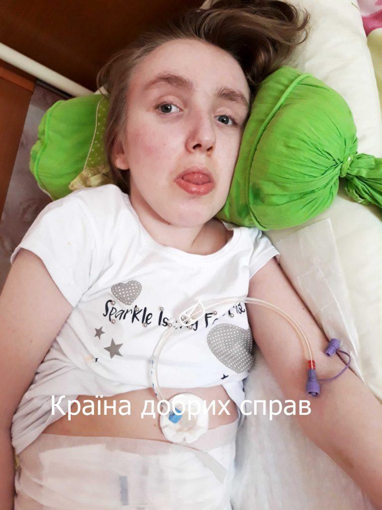 Анастасія Пащенко.Лейкодистрофія не визначеного генезу.
