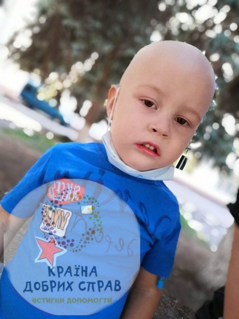 Артем Гужва. Гострий лімфобластний лейкоз (рак крові)