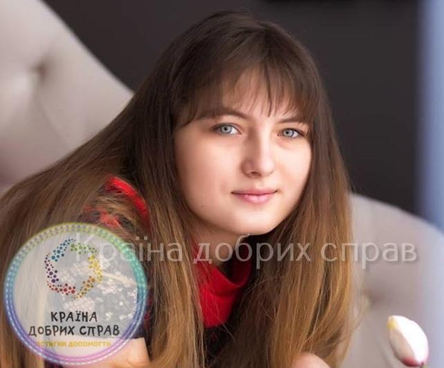 Христина Блюда. Гамартома гіпоталамуса