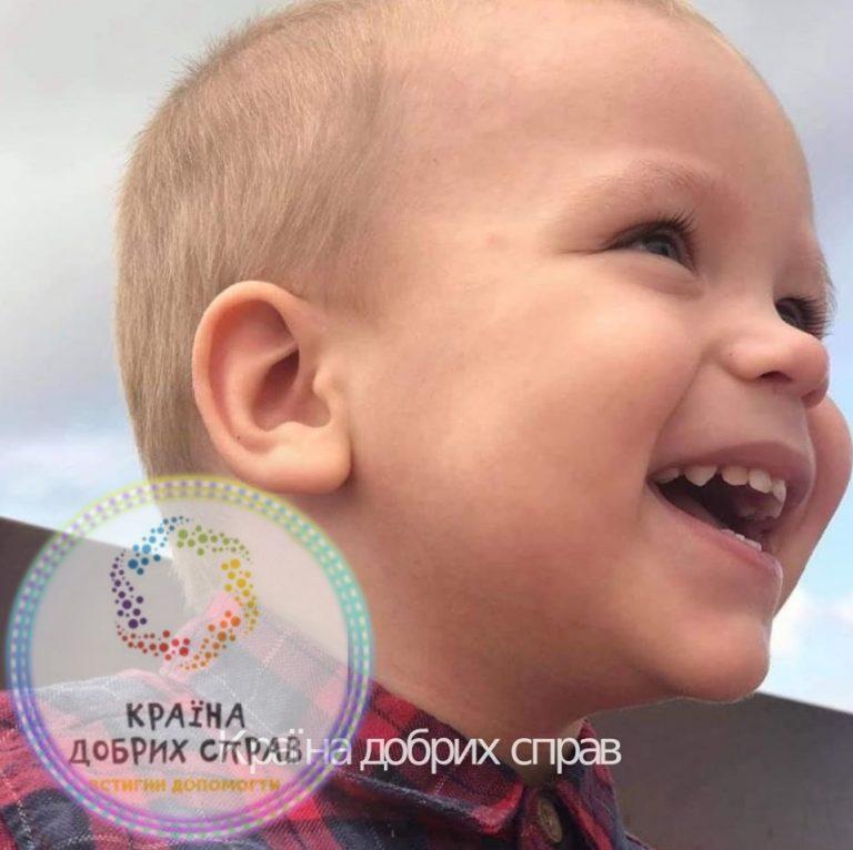 Роман Калашник. Гистиоцитоз з клітин Лангерганса (різновид лейкемії).