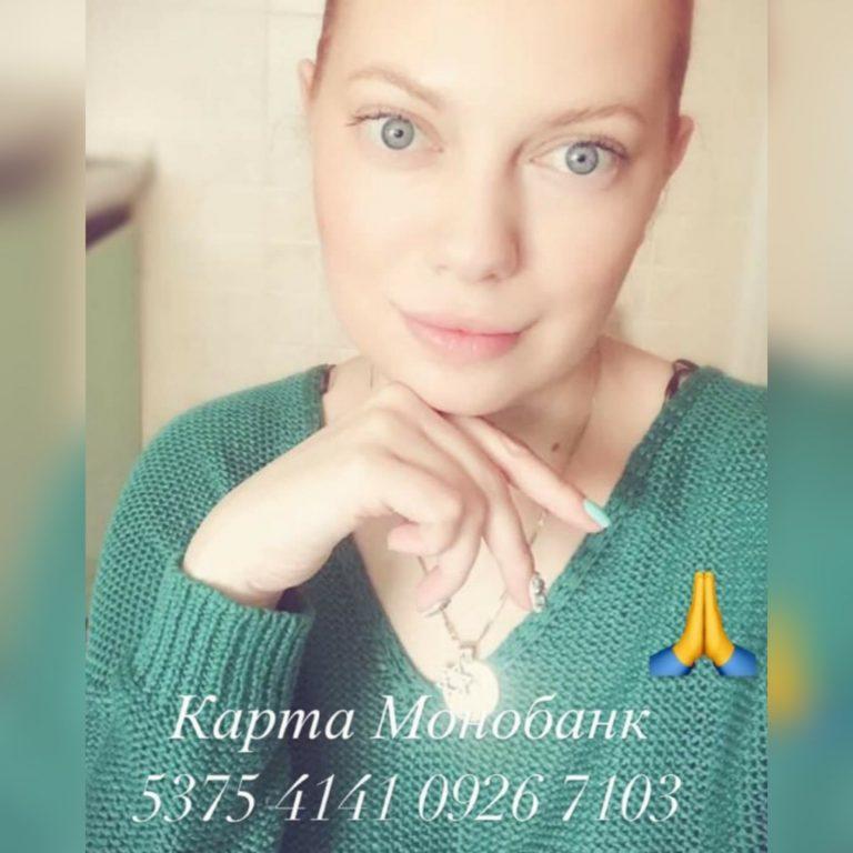 Яременко Тетяна. Цироз печінки